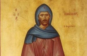 Giovanni Theristìs, personaggi calabresi