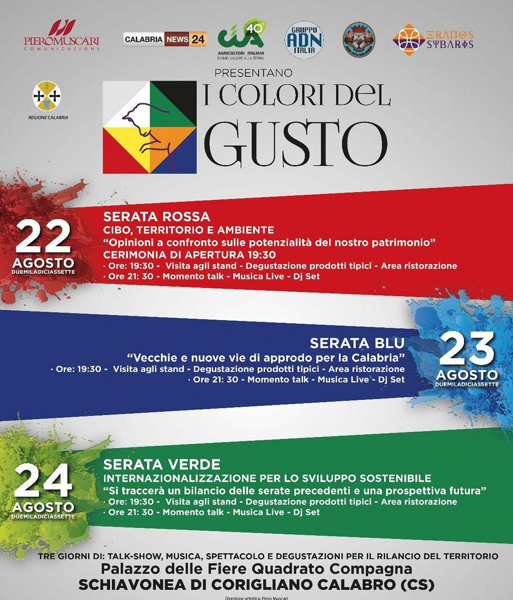 I colori del gusto, evento dal 21 al 24 Agosto 2017