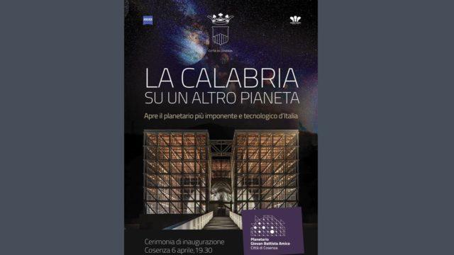 Locandina inaugurazione planetario di Cosenza