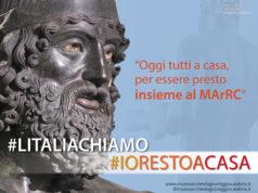 Il MArRC partecipa alla campagna nazionale #iorestoacasa